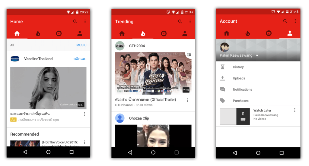 youtube_new_UI_Android